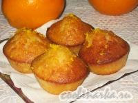 Апельсиновые маффины